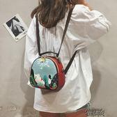 印花後背包日系潮流休閒防潑水兩用旅行後背背包書包初高中學生女街頭布衣