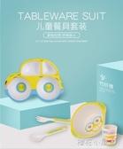 竹纖維兒童餐盤家用卡通兒童餐具分格盤幼兒園寶寶餐盤套裝無毒『櫻花小屋』