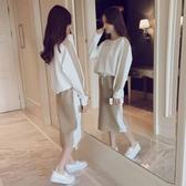 運動套裝 2019春秋新款女裝洋氣長袖衛衣半身裙休閒兩件套時尚運動套裝裙子【免運】