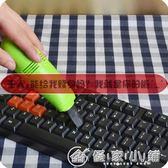 usb吸塵器  迷你小型電腦鍵盤灰塵清理 桌面清潔筆記本手機微型強力usb吸塵器 優家小鋪