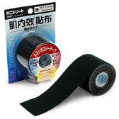 專品藥局 日東 肌內效貼布-4.6m 黑 運動膠帶 (肌內效 彈力運動貼布 運動肌貼 彩色貼布)