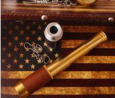 SAGA單孔海盜拉伸縮式便攜微型單筒望遠鏡高清高倍夜視加勒比復古中秋禮品推薦哪裡買