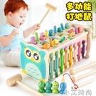寶寶釣魚玩具益智力動腦嬰兒童早教2到3周歲半1一至二4兩男孩女孩 NMS小艾新品