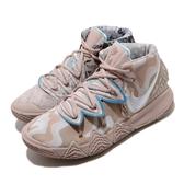 Nike 籃球鞋 Kybrid S2 Hybrid 米白 灰 紫 男鞋 渲染鞋面 綜合體 KI Kyrie 運動鞋【PUMP306】 CT1971-200