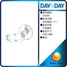 day&day日日家居生活精品 2005BD 吹風機架(小)