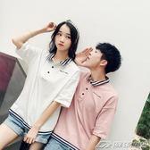 情侶裝 新款韓版學生潮polo領純色字母短袖T恤大碼女上衣     潮流前線