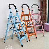 折疊梯 百佳用折疊梯子碳鋼加厚人字梯伸縮梯四五步工程樓梯凳YXS 夢娜麗莎精品館