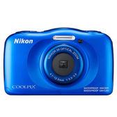【16G配組】Nikon COOLPIX W100 (公司貨) 6/30登錄送漂浮手腕帶