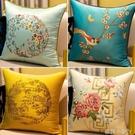 新中式刺繡抱枕紅木沙發靠墊大靠背床頭靠包中國風靠枕含芯定制套 NMS蘿莉新品