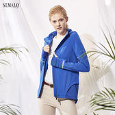 【ST.MALO】終結夏日防曬UPF50+外套-1833WJ-皇家藍