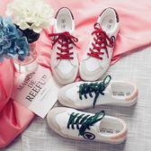 小白鞋系帶百搭休閒鞋 米蘭shoe