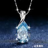 純銀藍水晶項錬鎖骨錬簡約學生吊墜女士送女友生日情人母親節禮物 金曼麗莎