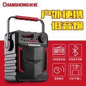 廣場舞音響帶無線話筒戶外便攜式播放器行動充電小型手提音箱k歌FA