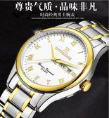 超薄防水精鋼帶石英男女手錶男士腕錶送皮帶學生女士男錶手錶【巴黎世家】