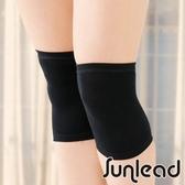 【南紡購物中心】Sunlead 日本製。遠紅外線薄型彈性膝關節套