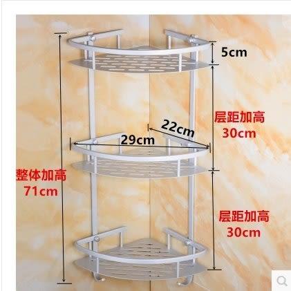 浴室置物架衛生間置物架壁挂三層洗手間三角壁挂 太空鋁3層轉角架