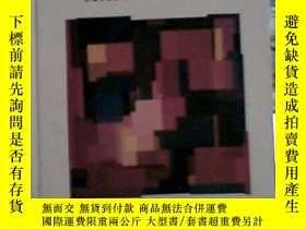 二手書博民逛書店Human罕見Resource Management-人力資源管理Y436638 R. Wayne Mondy