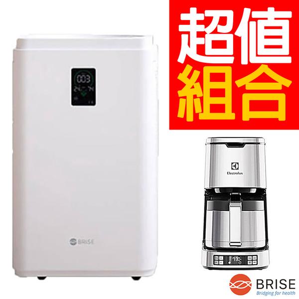 (買就送咖啡機) BRISE C600 抗敏最有感的空氣清淨機 (C200可參考,旗艦機種)