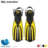 AROPEC 調整式潛水蛙鞋 Alacrity 敏捷 黑黃 / 黑紅 / 黑白 / 黑黑 F-GY07 原價3000元