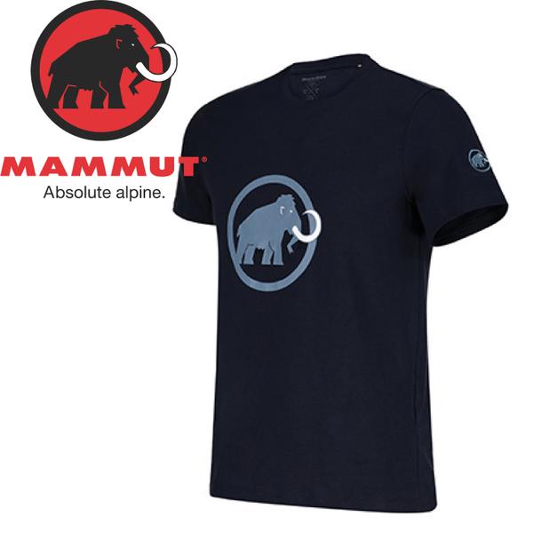 【MAMMUT Logo T-Shirt 男《海洋藍》】1041-07291-50033/排汗透氣/有機棉/戶外機能服/登山休閒★滿額送