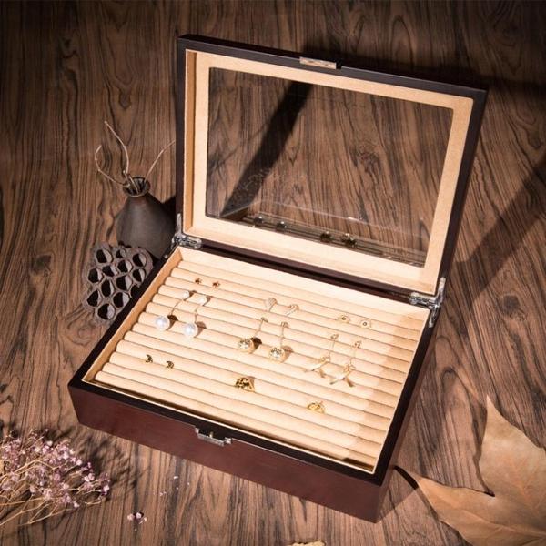 夭桃水曲柳木質天窗戒指耳釘環胸針收納藏盒男士袖扣盒首飾展示盒