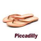 Piccadilly 豔夏假期 三色帶夾腳拖鞋 女鞋 - 橘(另有黑、綠)