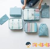 旅行收納袋束口袋套裝衣服整理打包袋行李箱衣物收納包【淘嘟嘟】
