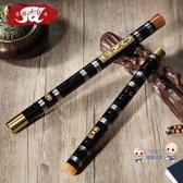 笛子 笛子竹笛 初學成人零基礎 兒童學生專業考級ACDFG調 橫笛樂器T 2色 雙12提前購