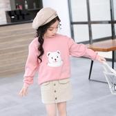 男童保暖衛衣中大童春秋女童打底衫時髦洋氣女寶衛衣上衣促銷好物