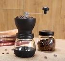 磨豆機 手搖磨豆機手動咖啡豆研磨機家用小型水洗陶瓷磨芯省力粉碎器【快速出貨八折下殺】