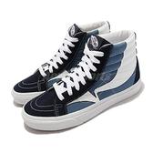 Vans 休閒鞋 Sk8-Hi Reissue 藍 白 扭曲水波紋 男鞋 女鞋 基本款【ACS】 VN0A4U3D21Q