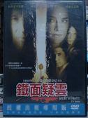 影音專賣店-N10-032-正版DVD*電影【鐵面疑雲】-史考特葛倫*威廉安瑟頓