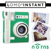 Norns 【Lomo'Instant Automat拍立得相機 單機 綠色】lomography 底片相機 無限重曝 全自動快門 顏色濾片