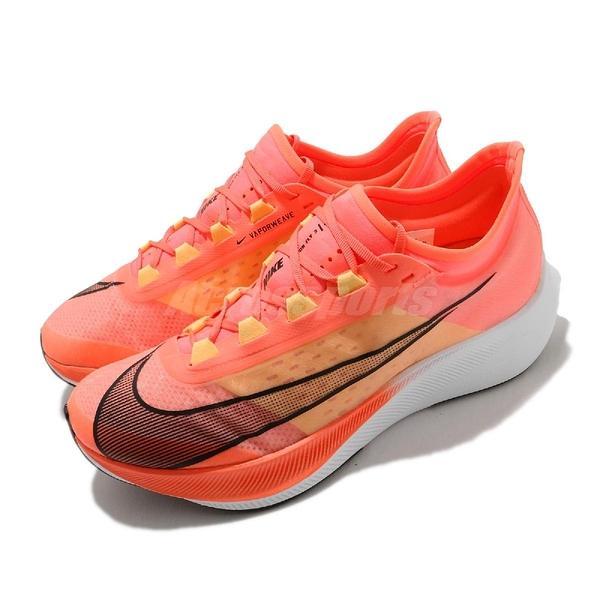 Nike 慢跑鞋 Zoom Fly 3 橘 黑 男鞋 勾勾 透明鞋面 運動鞋 【ACS】 AT8240-801