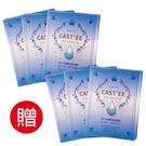 母親節禮物 乳液面膜 買3盒送3盒 CASTEE 淨白水嫩保濕面膜 超保濕 抗脫妝 撫平細紋