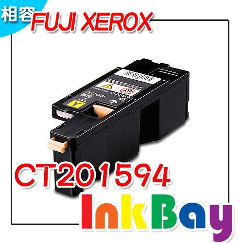 FUJI XEROX CT201594環保碳粉匣(黃色)一支【適用】CP105b/CM205b/CM205f/CP215w/CM215b/CM215fw