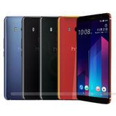 HTC U11+ (4G/64G)【附保護殼+送螢幕保護貼】