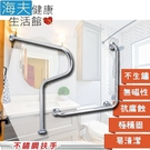 【海夫健康生活館】裕華 不鏽鋼系列 亮面 M型扶手+L型扶手 50x50cm(T-050+T-044)