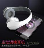 頭帶式耳機 無線藍芽耳機頭戴式重低音運動音樂插卡游戲4.0耳麥手機電腦通用