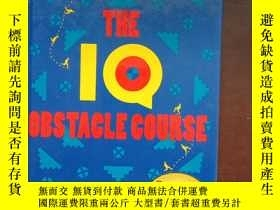 二手書博民逛書店the罕見i q obstacle courseY6699 da