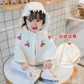 熱賣嬰兒斗篷 嬰兒防風斗篷秋冬款女寶寶披風加絨披肩幼兒外出衣服公主連帽外套 coco