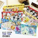 ☆小時候創意屋☆ 迪士尼 正版授權 TSUM TSUM 透明 筆袋 萬用包 收納包 化妝包 防水包 鉛筆盒 文具