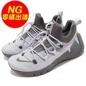 【US8.5-NG出清】Nike 休閒鞋 Air Zoom Grade 右鞋扣短少 灰 襪套式 男鞋 運動鞋【PUMP306】