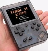 懷舊88FC迷你掌上俄羅斯方塊遊戲機掌機魂鬥羅PSP遊戲機   汪喵百貨