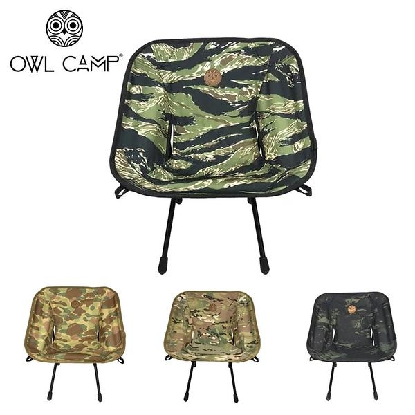 丹大戶外【OWL CAMP】寶貝椅 戰術系列 四色 XSF-1802、XSF-1803、XSF-1807、XSF-1812