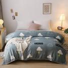 寢居小毛毯 毛毯被子夏季薄款毛巾被辦公室空調午睡沙發小毯子單人珊瑚【快速出貨八折搶購】