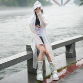 戶外半透明成人EVA長款雨衣雨披帶帽男女徒步旅游上班便攜最後1天下殺89折