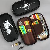 韓國簡約女生文具盒初中學生多功能創意筆袋男小學生大容量鉛筆袋 森活雜貨