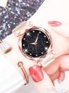 手錶 手錶女生簡約氣質學生防水兒童初高中女孩非機械女錶考試專用靜音 智慧 618狂歡