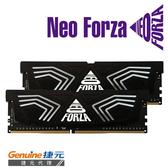 Neo Forza 凌航 FAYE DDR4 3600 16G(8G*2) 超頻 RAM(黑色散熱片)